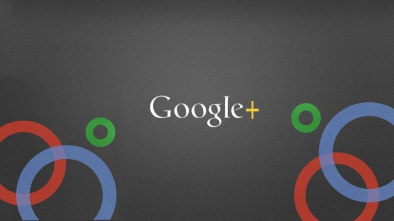 New Google+ image uploading mechanism